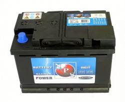 Battery 70 Ah 277x174x190mm NPS U540L51B-20