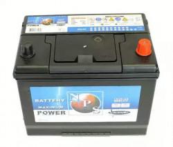 Battery 70 Ah 257x172x200mm NPS U540L66B-20