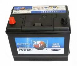 Battery 70 Ah 257x172x200mm NPS U540L67B-20