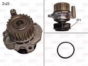 Water Pump VALEO 506532-10